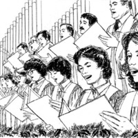 Illustration of a church choir.